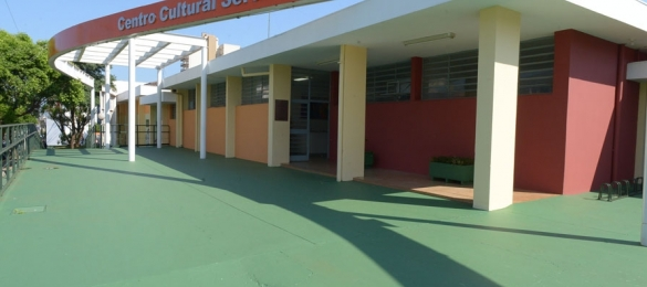 Centro Municipal de Memória