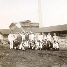 Comitiva de visitantes no Engenho Central, década de 1940.