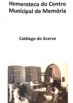 Catálogo da Hemeroteca