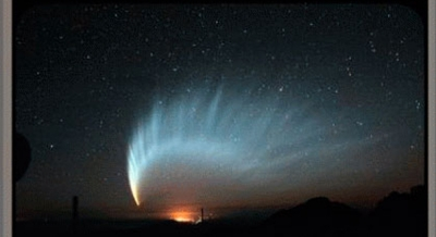 Paisagem Cósmica