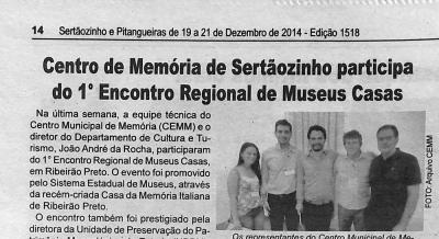 Jornal Momento Atual - 19 e 21 dez 2014