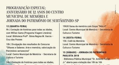 PROGRAMAÇÃO ESPECIAL: Aniversário de 12 anos do Centro Municipal de Memória e jornada do patrimônio de Sertãozinho - SP